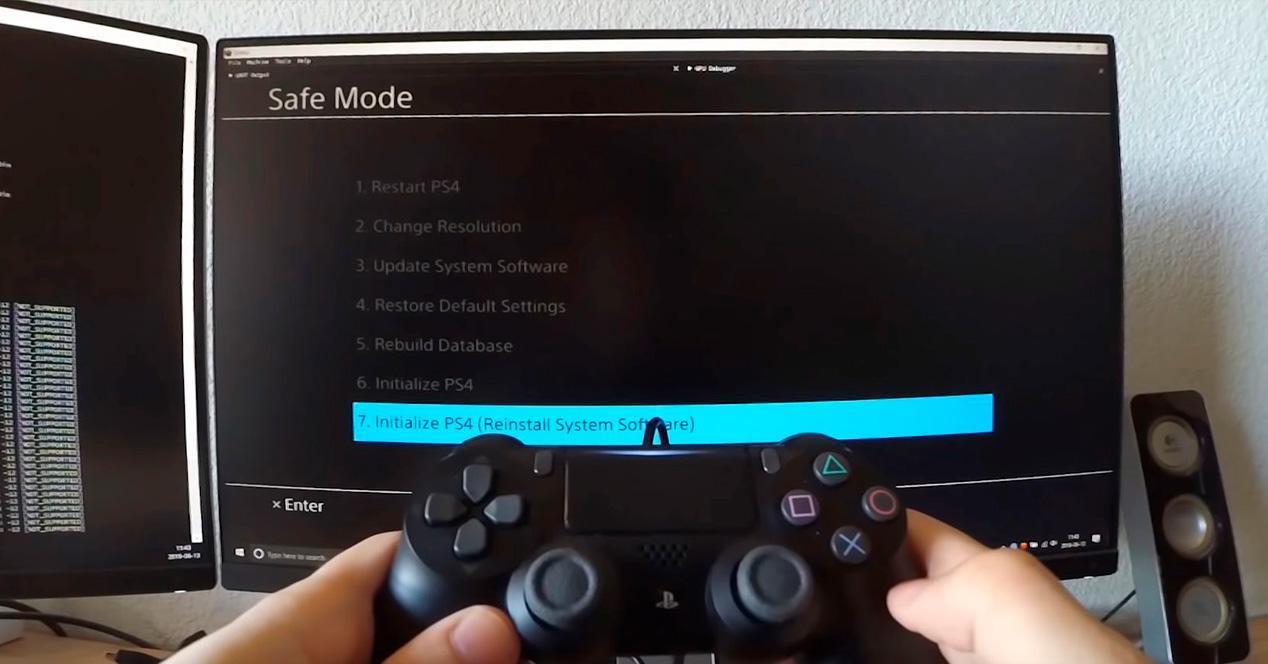 ps4 emulator for pc